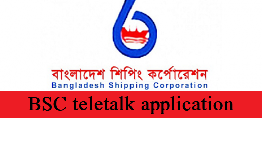 BSC Jobs Circular apply
