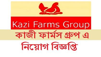 Kazi Farms Group jobs circular