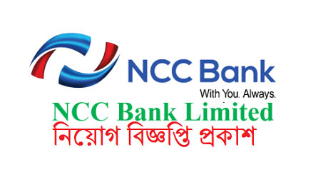 NCC-Bank-Limited-Job-Circular-