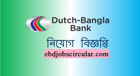 dbbl jobs circular