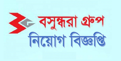 Bashundhara Group Job Circular