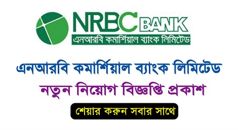 NRB Commercial Bank Job Circular
