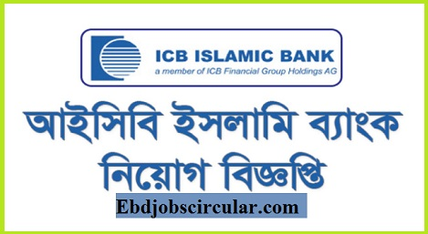 icb islamic bank limited job circular
