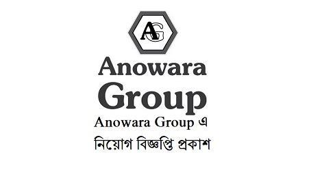 Anowara Group job circular