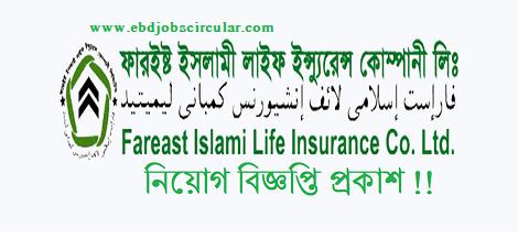 Fareast Islami Life Insurance Company Limited job circular