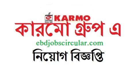 Karmo Group Job Circular