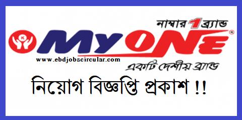 Myone Electronics Job Circular