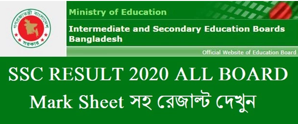 SSC Result 2020 with full Marksheet Download